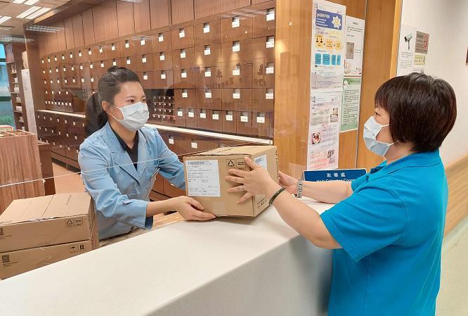 浸大中醫藥學院推出網上診症及送藥到戶服務