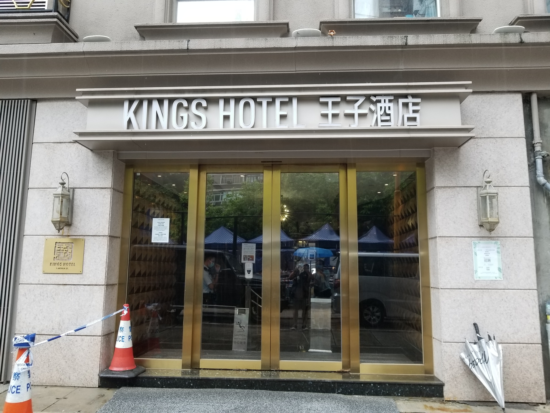 男子倒斃油麻地酒店房間 警方循謀殺案調查