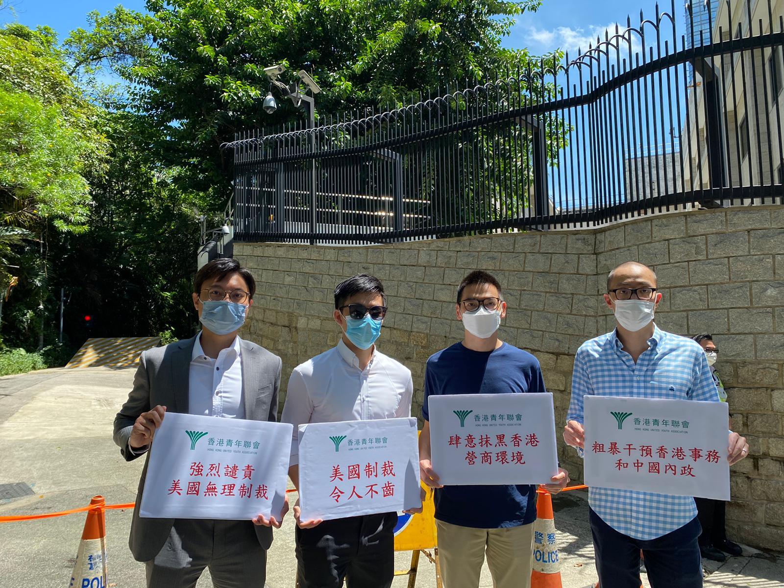 外交部駐港公署敦促美方立即停止對香港國安法的無端抹黑