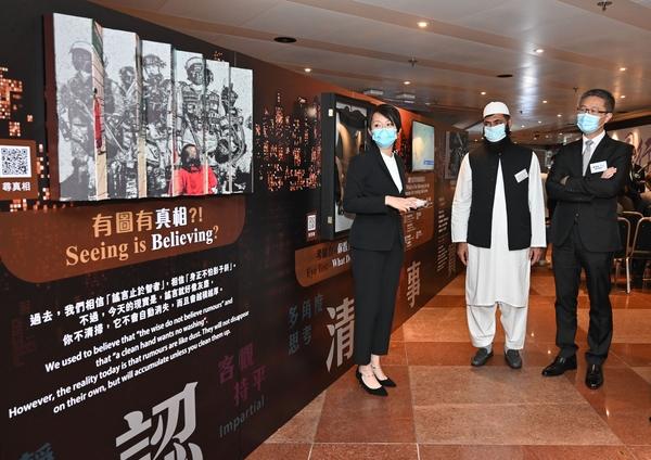 警隊「同心同行」展覽今展開 蕭澤頤:冀社會放下分歧