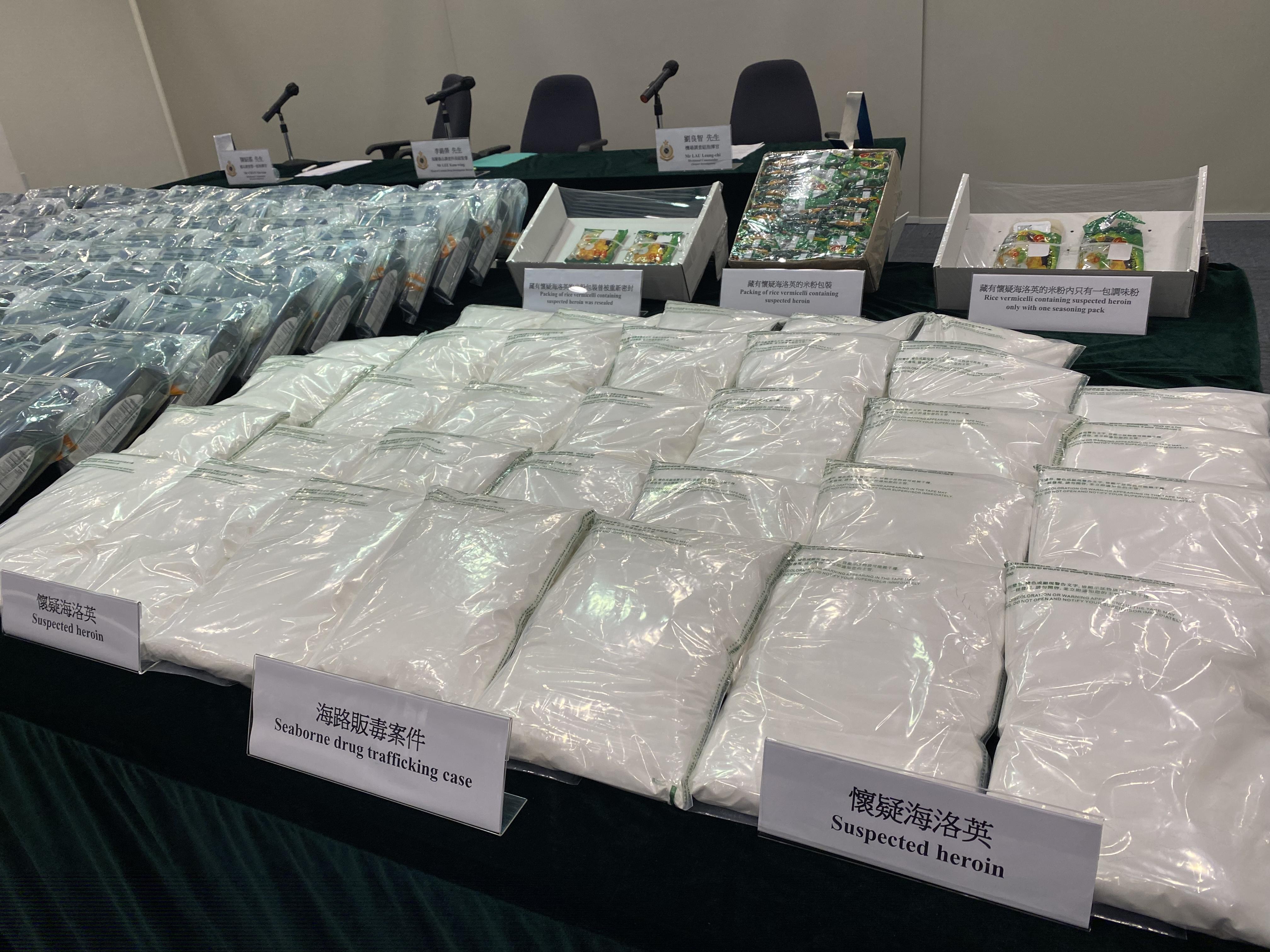 海關檢獲逾二億三千萬元懷疑毒品 拘5人