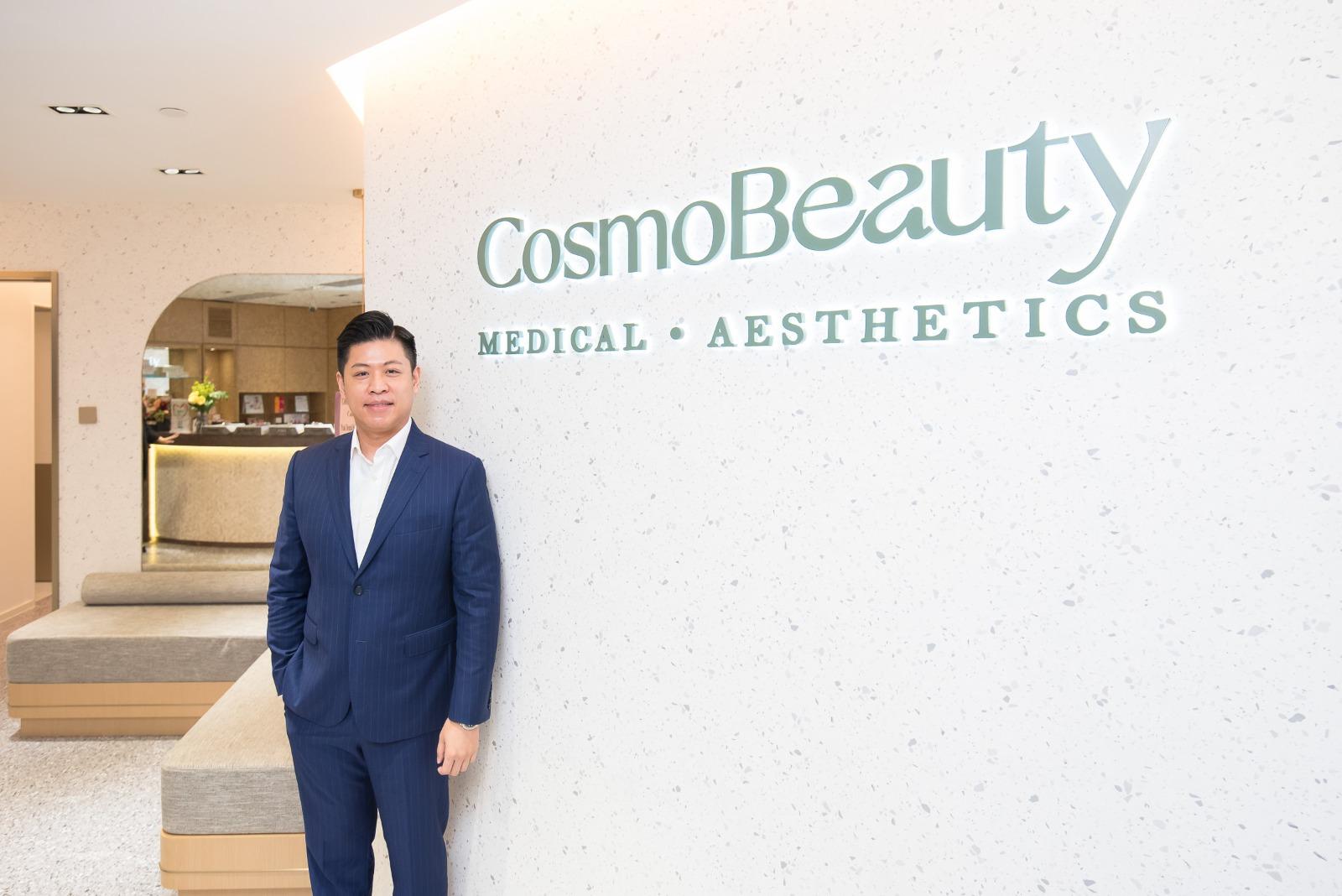 CosmoBeauty提供一站式醫療服務