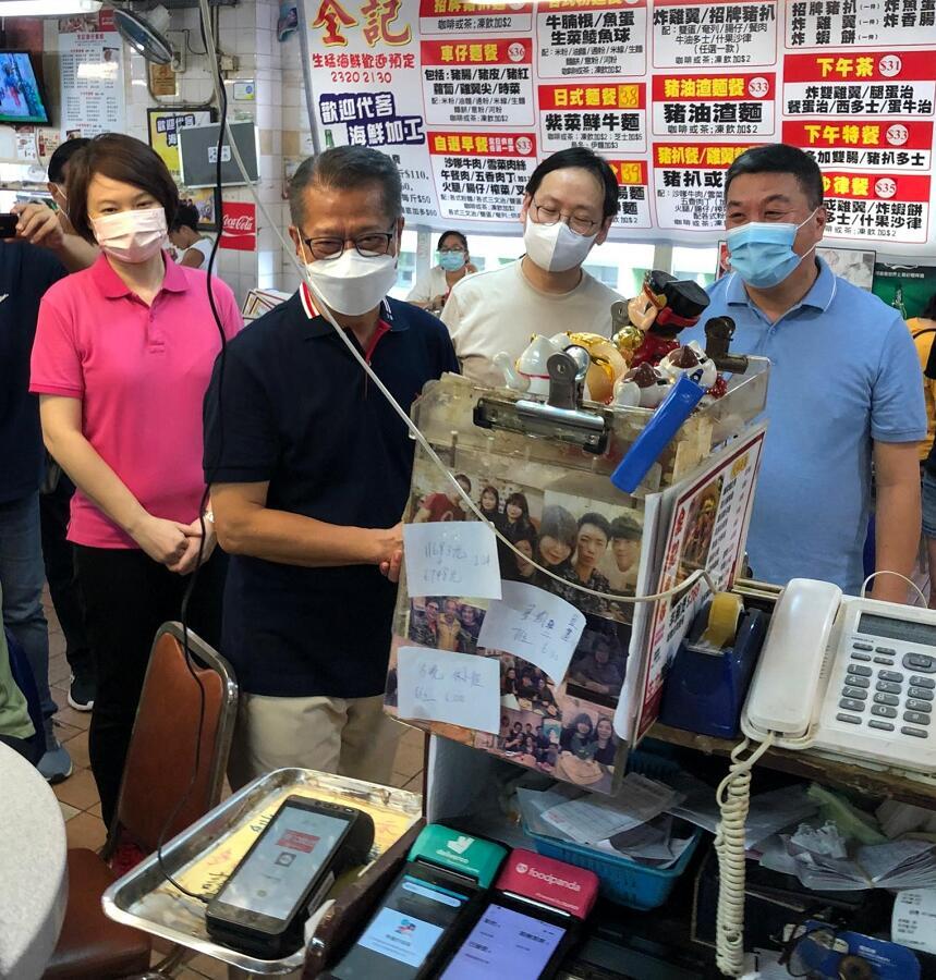 民建聯成員與陳茂波到黃大仙使用電子消費劵