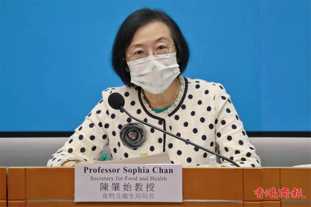 有片   林鄭:公務員等須接種疫苗 抵港人士須出示72小時檢測報告