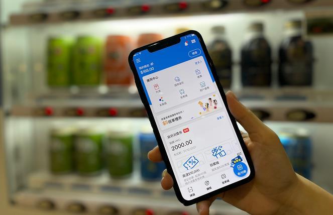 Alipay:消費券首日單筆消費金額平均較前7個月上升逾6成
