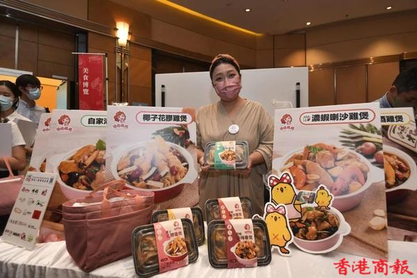 美食博覽於8月12日開鑼 逾8成展商接受電子消費券
