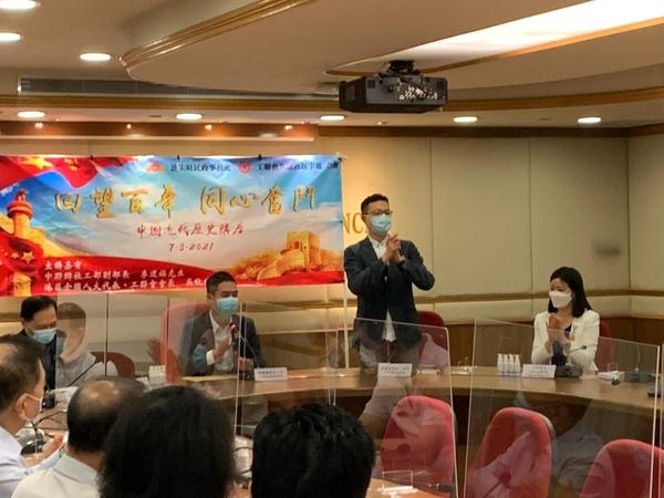 工聯會與油尖旺民政處合辦講座 認識中國共產黨歷史