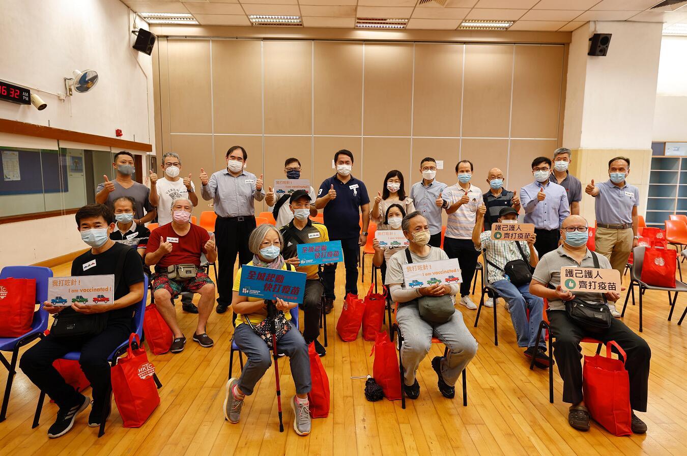 的士團體參與新冠肺炎疫苗接種計劃