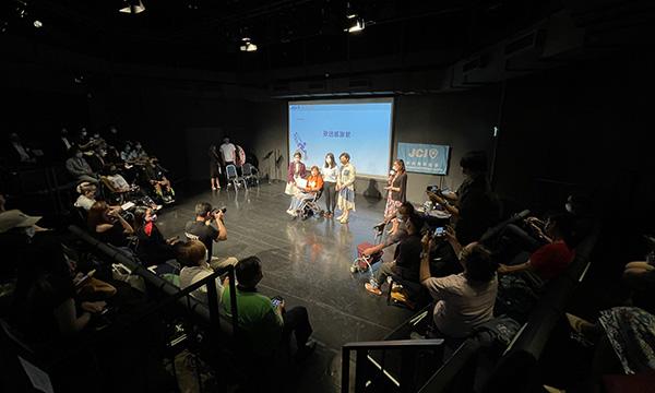 紫荊青年商會舉辦「非」凡夢飛航青年交流計劃閉幕禮暨藝術無障礙劇場