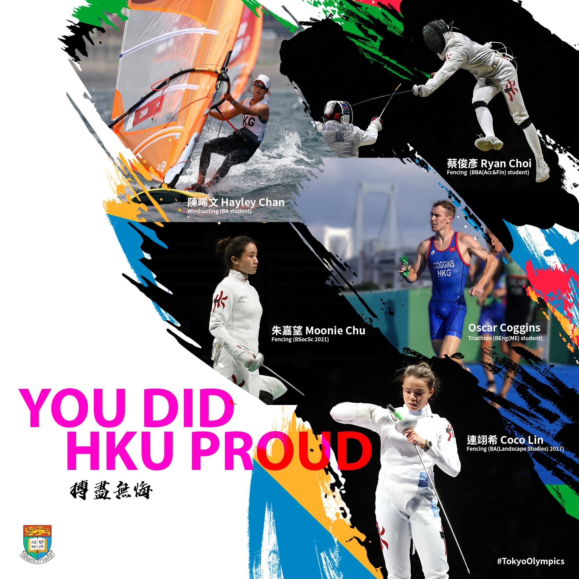 港大推出10萬元獎學金嘉獎出征奧運學生明年將推出「頂尖運動員入學計劃」