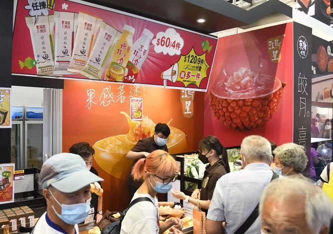 有片丨美食博覽今在灣仔會展開鑼 參展商加推優惠吸引顧客
