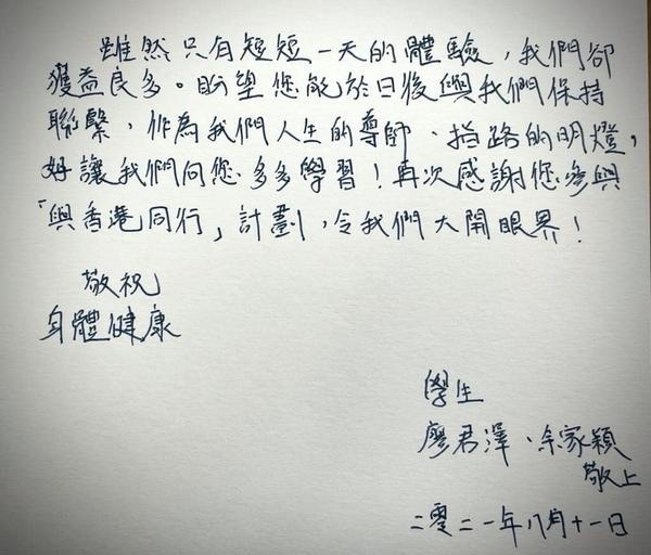 高中生體驗政府高官工作 李家超:感受到青年一代的活力和衝勁