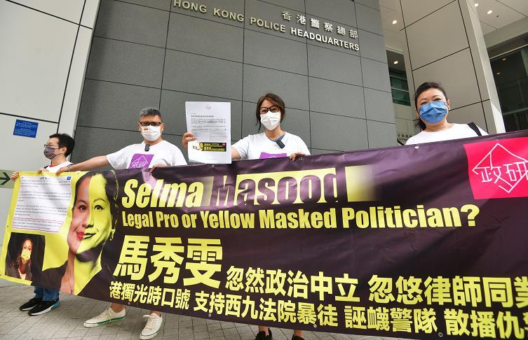 團體譴責馬秀雯撐暴仇警 促國安處介入調查