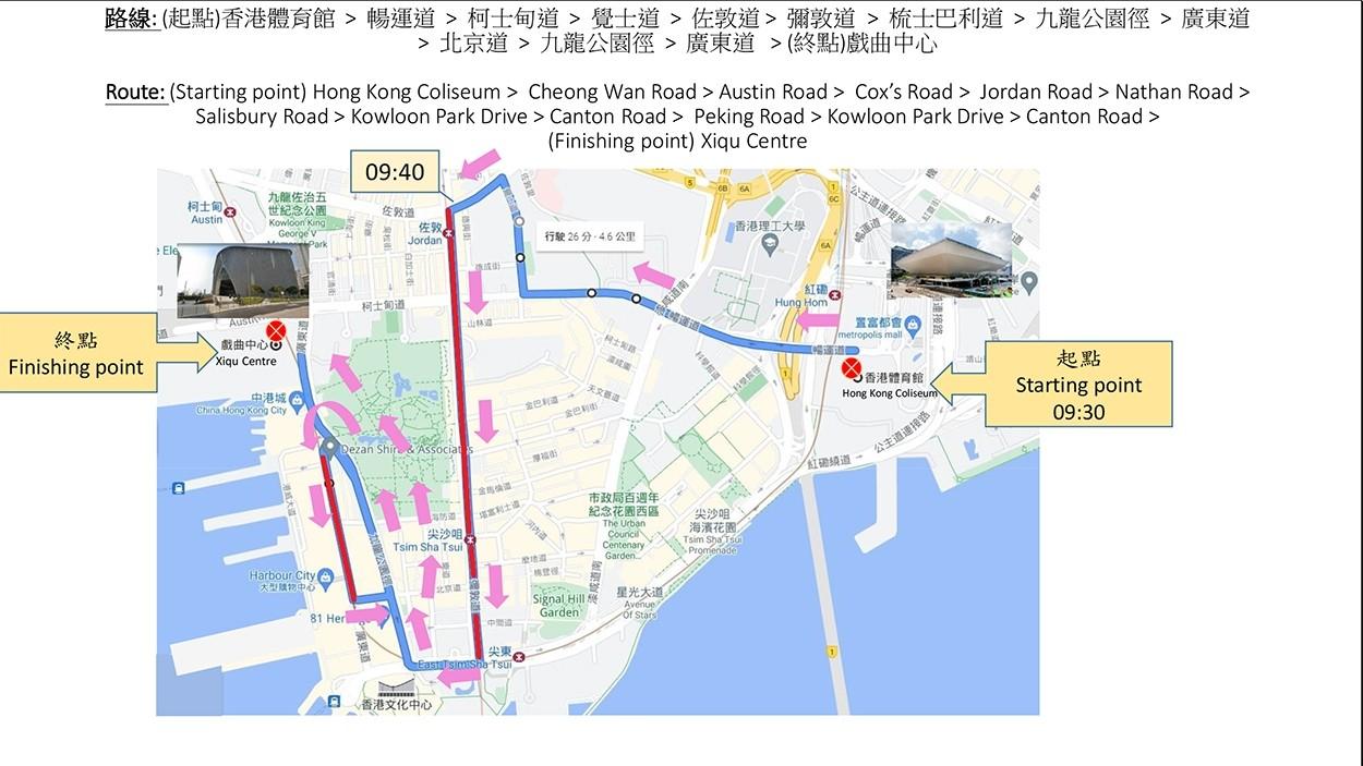 東京奧運港隊代表19日參加巴士巡遊 市民可一睹風采