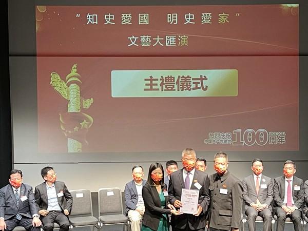 龙腾文艺巡演再现「百年征程、不负人民」