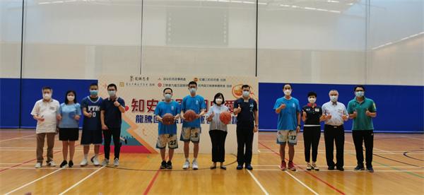 龍騰回歸賀奧運佳績籃球邀請賽2021舉行