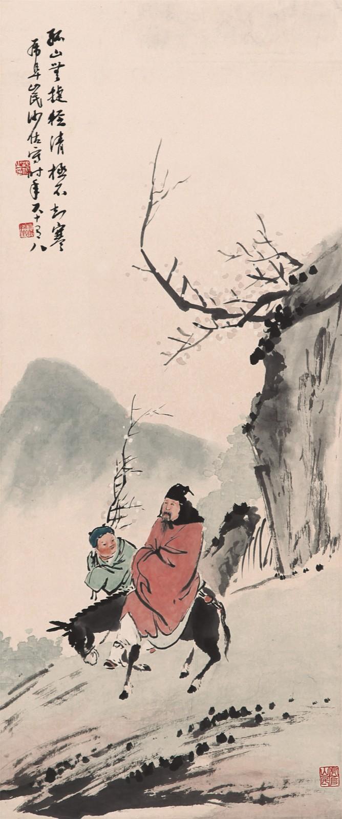 【收藏「琪」观】仙人指路 孤山有梅