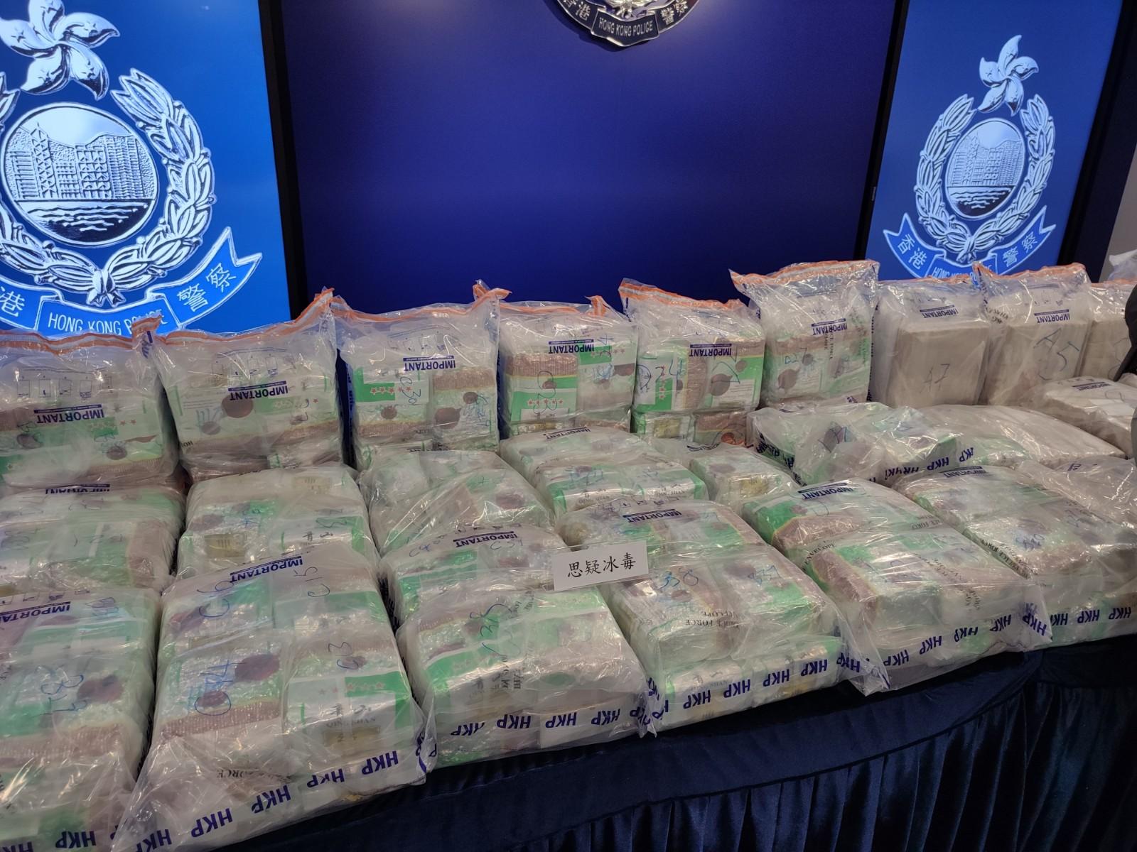 警方搗破長沙灣毒品倉庫 檢值1.95億元冰毒及海洛英