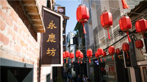 永慶坊改造是舊城活化的創新探索,打造城市有機更新的標桿。.jpg