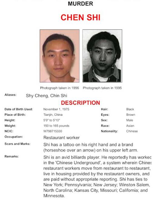 中国女留学生_中国女留学生在美遭谋杀案19年凶嫌将被遣返-香港商报
